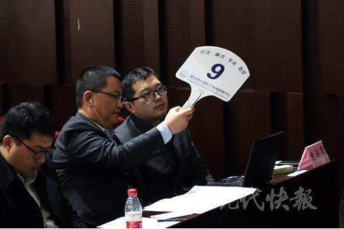 上海杨浦区司法拍卖房官方网站