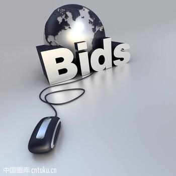 上海浦东司法拍卖房