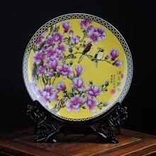 景德镇装饰品陶瓷大瓷盘定制批发图片