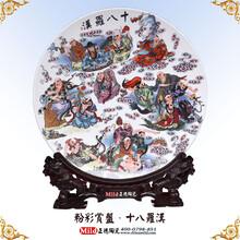 厂家定做校庆周年陶瓷纪念盘图片