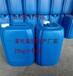 河南宣源生产苯扎氯铵的价格,杀菌剂1227的价格