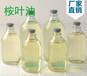 河南宣源生产食品级桉叶油的价格,桉叶油生产厂家