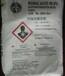 宣源直销硼酸的价格,八硼酸钠价格