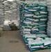 宣源直销硫酸铜的价格,电镀助剂硫酸铜