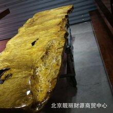 北京现货黄金樟大板餐桌黄金樟大板茶桌书桌图片