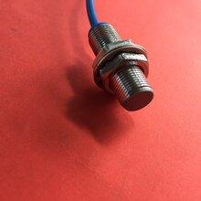 HST04-3BD霍尔传感器可当天发货图片