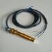ART.NR.6-037953防爆磁性傳感器