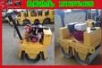25C手扶式双轮振动压路机,手推式压路机,小型压路机厂家直销
