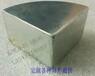东莞N35钕铁錋超大磁板超强磁方形磁板非标定做各种尺寸方形磁板享润设计制作方形大磁板
