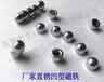 东莞享润厂家直销N35钕铁錋凹形磁铁东莞专业按图定做各种异形磁铁非标定做各种异形磁铁