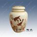 个性土蜂蜜包装罐子陶瓷生产厂家