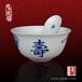 餐具生产厂家,陶瓷餐具定做厂家,定做老人礼品寿碗餐具