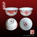 景德镇陶瓷寿碗定做价格