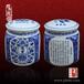 供应高档礼品陶瓷罐、陶瓷泡菜罐、陶瓷密封罐定做