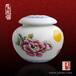陶瓷罐子厂定做陶瓷罐陶瓷茶叶罐药罐
