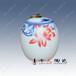 陶瓷密封食品罐陶瓷罐子定制