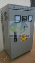 导热油电磁感应加热器改造安装