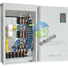 工业安全稳定电磁加热器设备销售