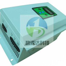 电磁加热节电50kw功率足机械装置