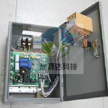 电磁加热器专业生产厂家工业节能专家