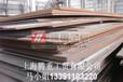 19Mn6容器板批发19Mn6厂家