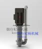 渣浆泵机床乳化液专用泵杞杨杂质泵