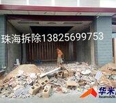 珠海专业拆除墙砖、地砖吊顶、木结构拆除、-拆除价格全珠海最便宜