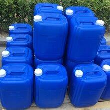 全國批發lan-826多用型酸洗緩蝕劑價格配方圖片