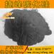 青州捷峰公司厂家抛光磨料碳化硅微粉2000#