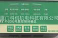 优质P2002纠偏控制器