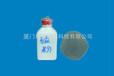 厦门科创供离合器制动器专用磁粉-宁夏磁粉