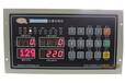 高性能XC2001制袋机控制器