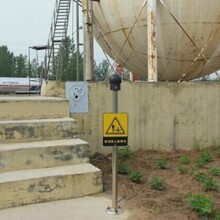 工业防爆人体静电释放器