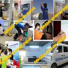 老板厨房电器维修安装服务增值项目,格科专业家电免拆清洗服务品牌加盟加盟多少钱