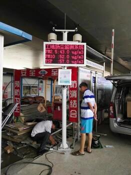 广州市扬尘噪声24在线监测设备工地扬尘视频监控仪器
