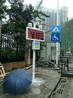 广州工地噪声在线监测