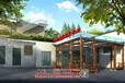 敬老院設計/養老院規劃設計/康復中心整體規劃/康養中心效果圖設計