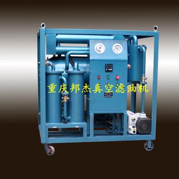 滤油机ZJB-100