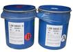 韩国KCC液体注射硅橡胶KCC液体注射硅橡胶