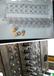 深圳G4藍寶石灌膠模條1508灌膠模具G4灌膠模條1508模具夾具