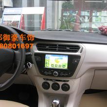 汽车dvd导航,车载GPS影音导航一体机,倒车摄像