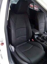 昂克赛拉汽车座椅包加厚进口真超纤皮座套,比牛皮还耐用的汽车皮套