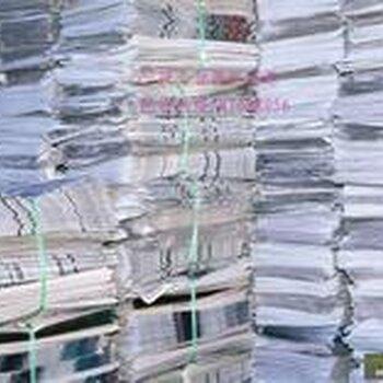 蘇州過期檔案資料回收昆山廢舊黃板紙報紙大量收購