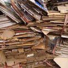 报废纸质产品销毁上海过期文件档案销毁焚烧化纸浆销毁