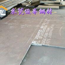 中山Q275薄板SS490钢材SM400B钢材