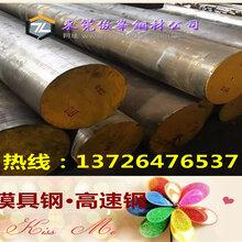 45cr4钢材◇45c4弹簧钢!厂家直销