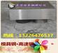 批發YG9鎢鋼:深圳YG9硬料~價格