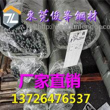 东莞·ML20圆钢--直径20冷镦钢棒