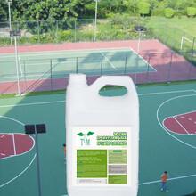 環氧樹脂地板蠟_環氧樹脂地板蠟價格_環氧樹脂地板蠟批發圖片