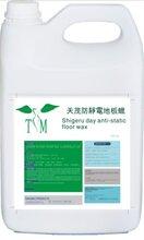 防靜電地板蠟地板蠟水石材護理液餐飲清洗劑清潔劑生產廠家圖片